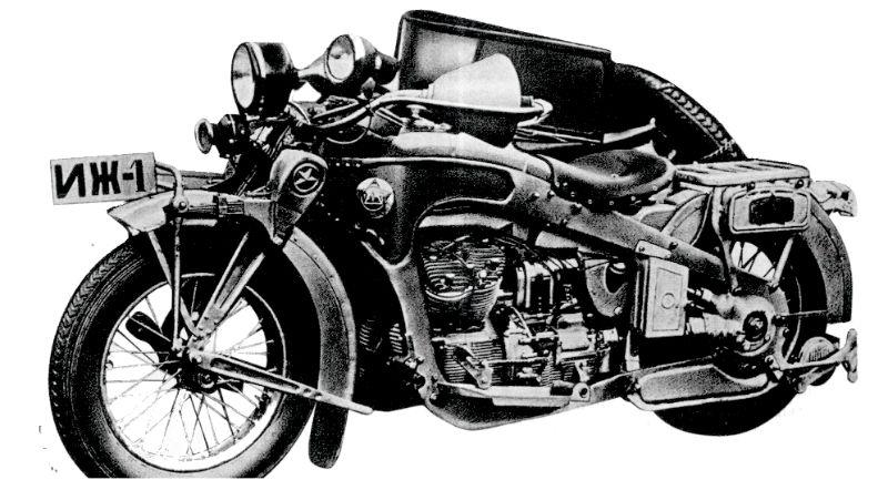 Самый первый мотоцикл, выпущенный в России