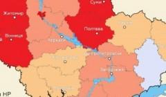 Карта Украины по областям. Майдан