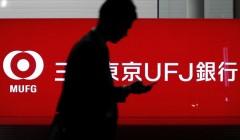 На работу в японский банк выйдут роботы