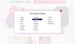 storeland.ru — создание интернет-магазинов