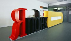 Яндекс открыл офис в Китае