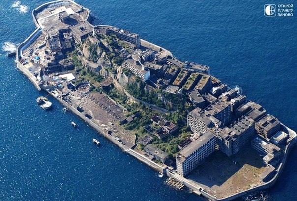 Японская компания «Митсубиши» в начале двадцатого века хотела начать здесь добычу угля на этом острове.