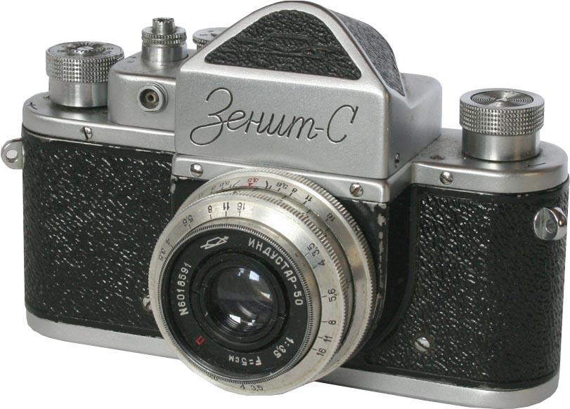 Однообъективный зеркальный фотоаппарат СССР Зенит