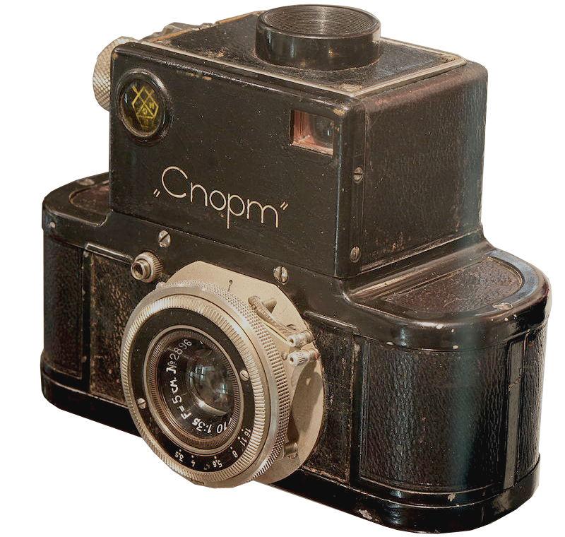 зеркальный фотоаппарат Спорт