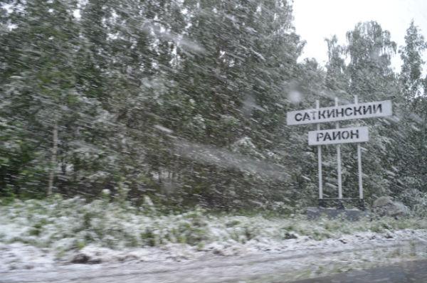 Саткинский район, станция Бердяуш