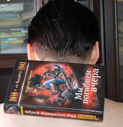 Будем реалистами: предсказания расплывчаты, фотографии человека-магнита — вызывают сомнения наклон головы позволяет любым предметам держаться на теле
