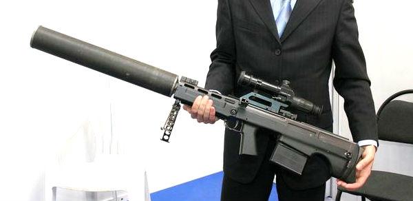 Назначение снайперской винтовки «Выхлоп»