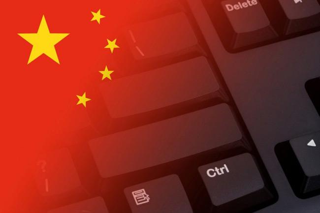 В Китае воспели интернет
