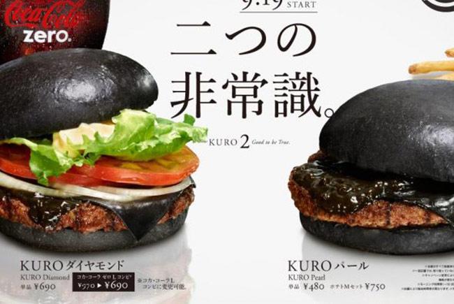 А вот бургеры с черными булочками в Японии появились впервые в сети Burger King прошлой осенью.