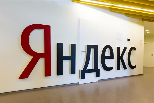 Яндекс планирует открыть офис в Китае