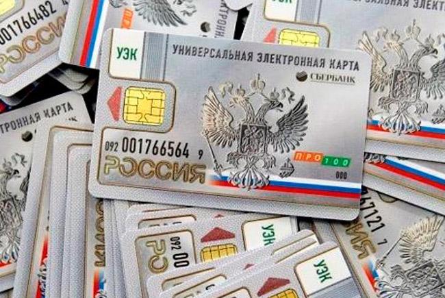 Россия готова вводить электронные паспорта для своих граждан