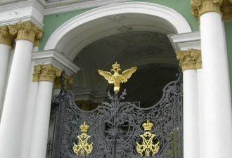Зимний императорский дворец — эрмитаж