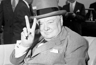 С молотка ушли личные вещи Уинстона Черчилля