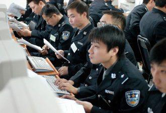 В Китае появится интернет-полиция