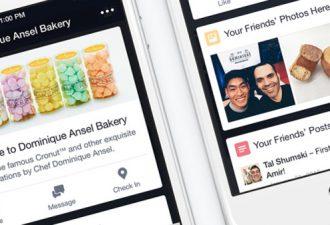 Facebook запускает новинку - функцию Place Tips