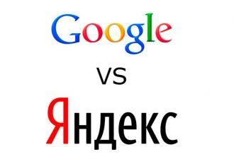 Опубликован отчет по качеству поисковиков Рунета
