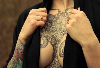 Ученые разрабатывают крем для удаления татуировок