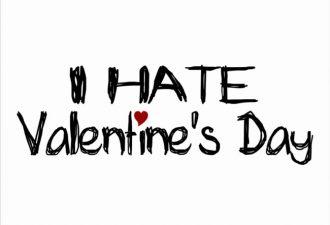 Навстречу Дню всех влюбленных: АНТИвалентинки