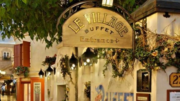 Le Village Buffet, Лас-Вегас