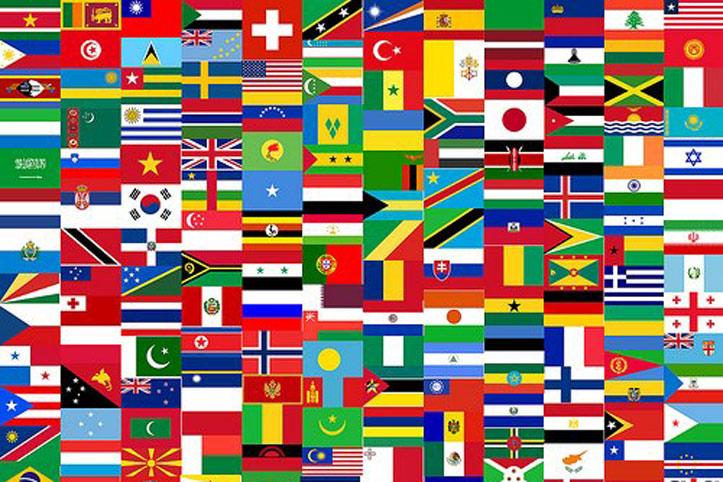 Вексиллогия - историческая дисциплина, которая занимается изучением флагов