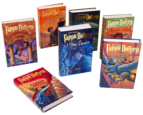 книги Джоан Роулинг о Гарри Поттере